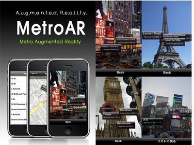 Metro AR Pro