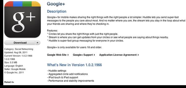 Google+ per iOS aggiornamento