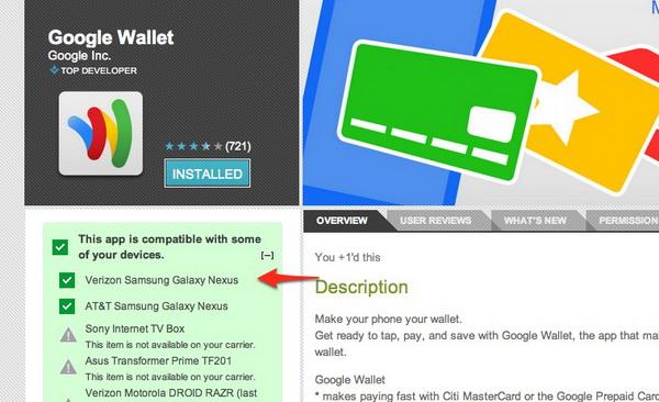 Verizon Nexus Google Wallet