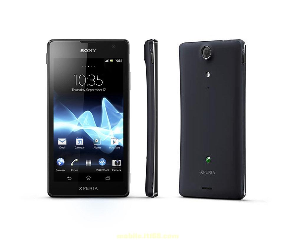 Sony Xperia GS nero