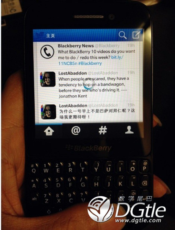 BlackBerry R10 smartphone