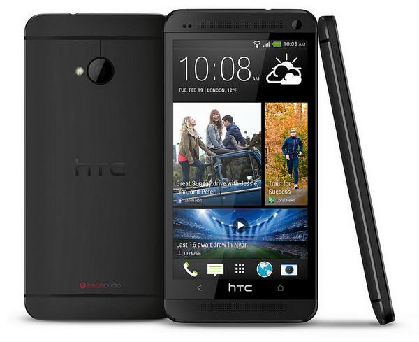 HTC One Mega