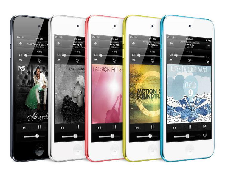 Anticipated iPhone 5S pictures
