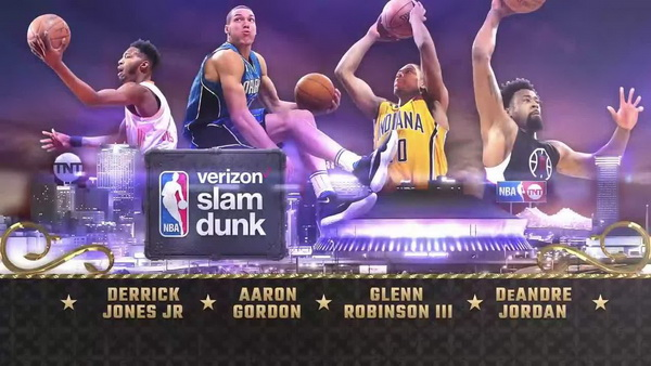 NBA 2017 Slam Dunk Contest