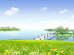 Libero Scenery PowerPoint Template: Lago