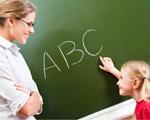Free Templates PowerPoint per gli insegnanti 11