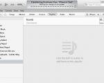Cómo transferir música desde el iPhone a iTunes